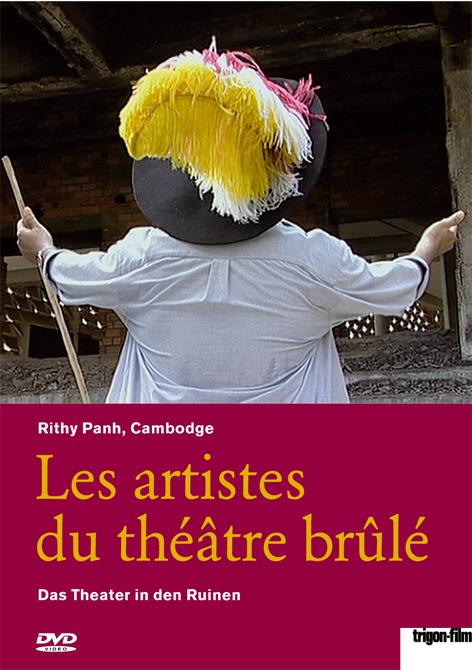LES ARTISTES DU THEATRE BRULE