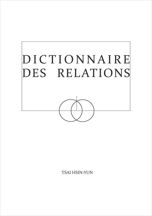 DICTIONNAIRE DES RELATIONS