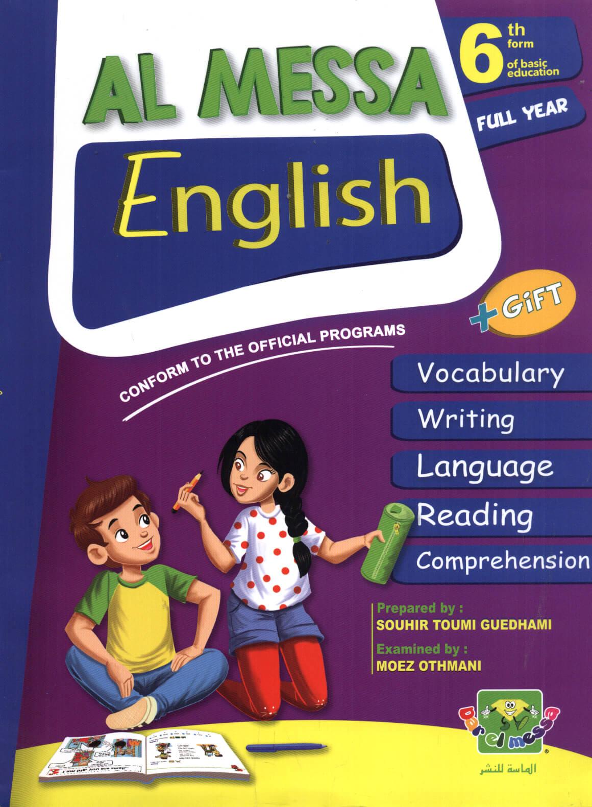 AL MESSA ENGLISH 6TH YEAR