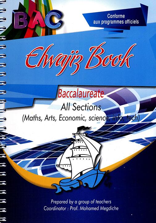 ELWAJIZ BOOK BACCALAUREATE ALL SECTIONS