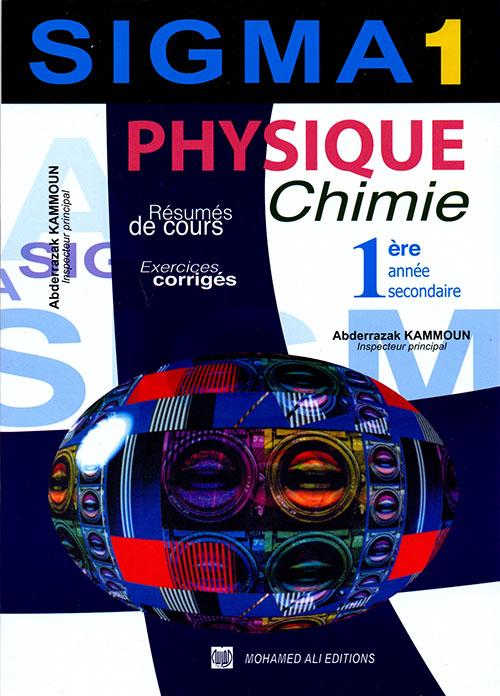 SIGMA PHYSIQUE CHIMIE 1E SEC