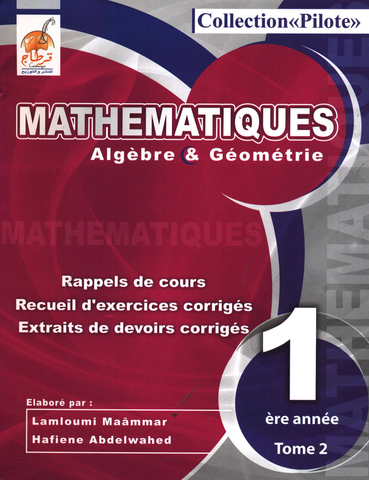 MATHEMATIQUES 1 ANNEE T2 COLL PILOTE